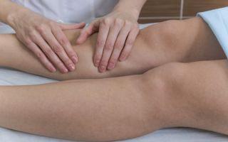 Упражнения и массаж при атеросклерозе сосудов ног