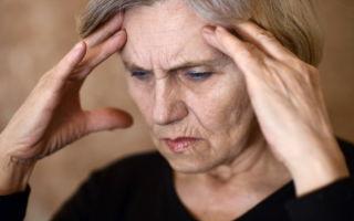 Как лечить 1 степень гипертонической болезни