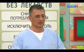 Доктор Мясников о гипертонической болезни