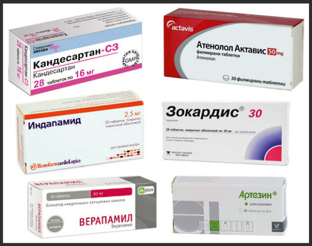 Лекарства по назначению