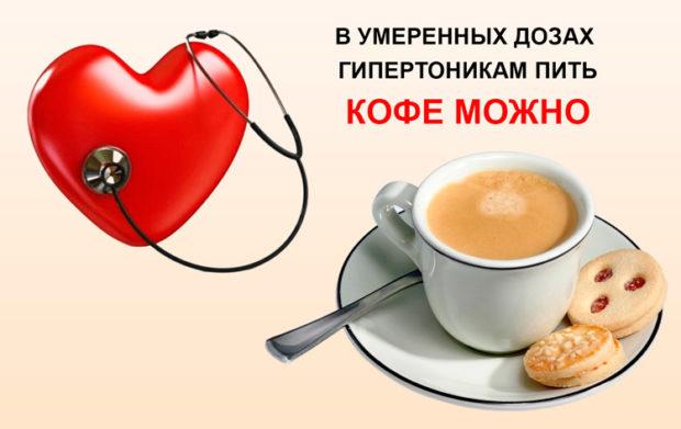 Заключение о кофе