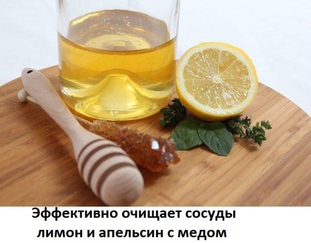 Мед с лимоном от давления