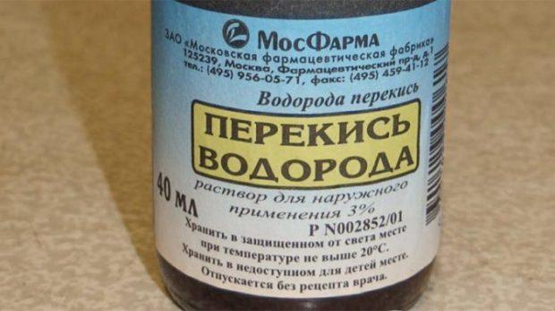 Перекись водорода из аптеки