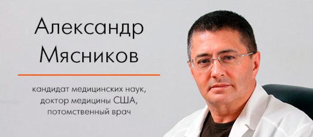 Портрет доктора Мясникова