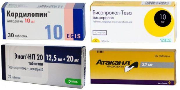 Лекарства ингибиторы