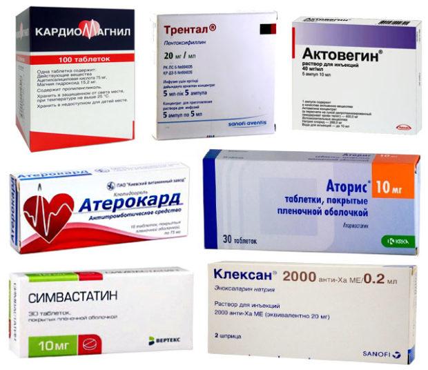 Лекарства против атеросклероза