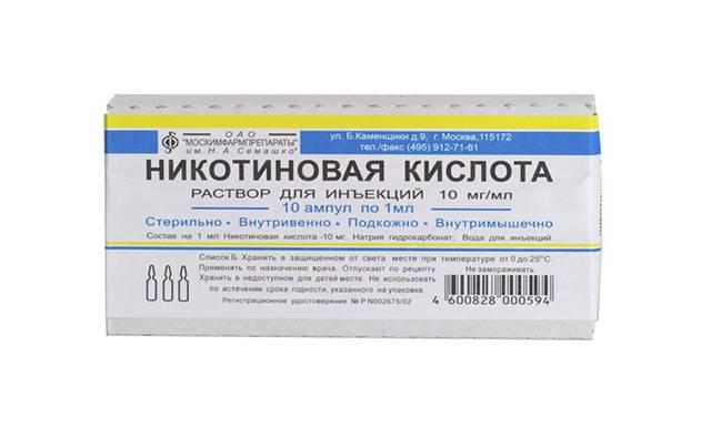 Лекарства только по назначению врача