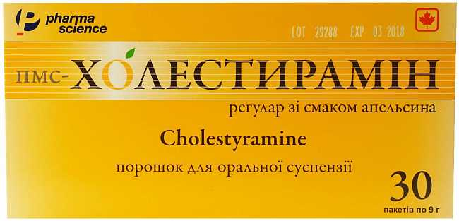 Холестрирамин