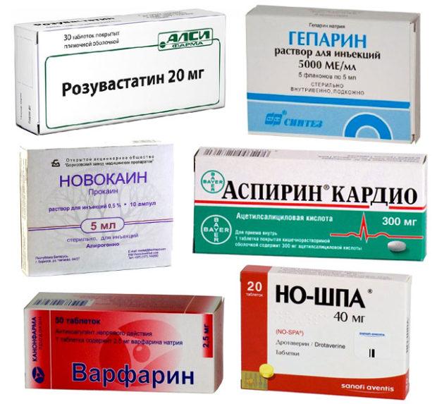 Препараты при атеросклерозе