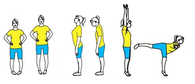 Упражнения при атеросклерозе ног