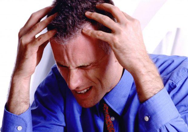 Симптом Атеросклеро.за сосудов мозга - боль
