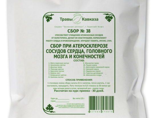 Травяной готовый сбор «Атеросклероз»