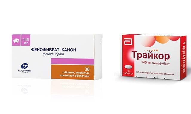 Фибраты от атеросклероза