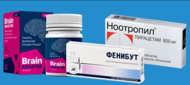 Лекарства ноотропы