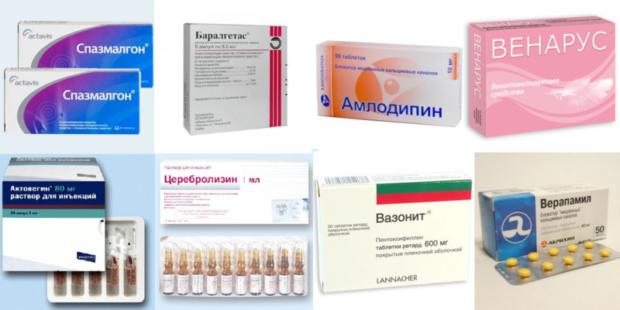 Лекарства для улучшения кровообращения